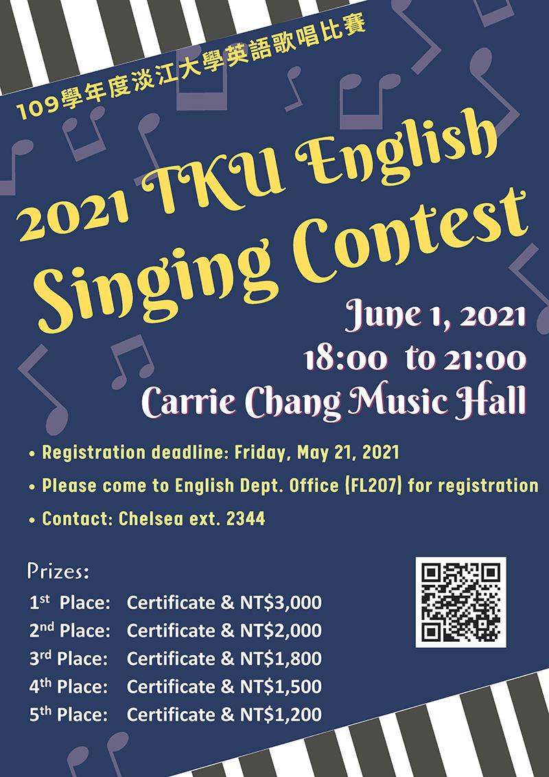 活動海報:109學年度英語歌唱比賽