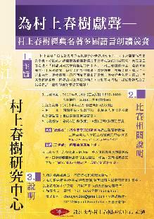 活動海報-12/16