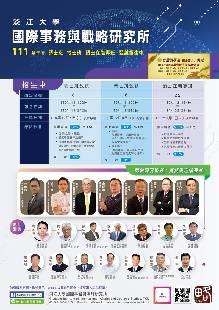 活動海報-16/17