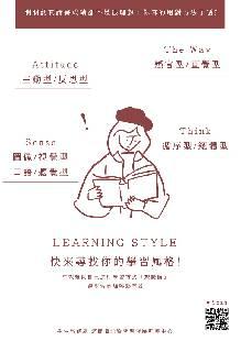 活動海報-13/17