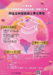 活動海報-9/17