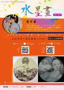 活動海報-7/17