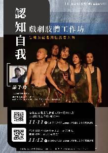 活動海報-4/17